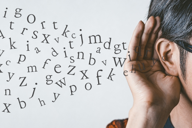 【英会話教材】ネイティブイングリッシュの聞くだけ学習の勉強方法や口コミについて紹介。