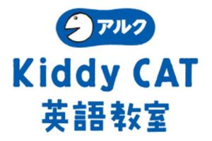 アルクiddy Cat英語教室