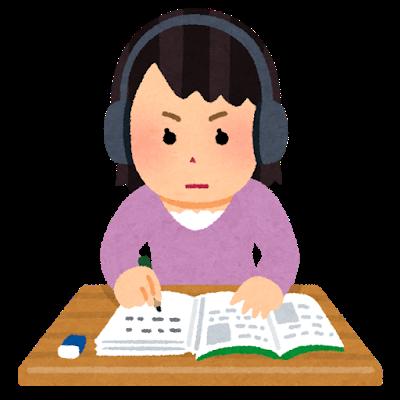 自分の英会話レベルに合う教材を選ぶ