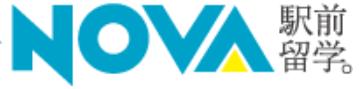 NOVAのロゴ