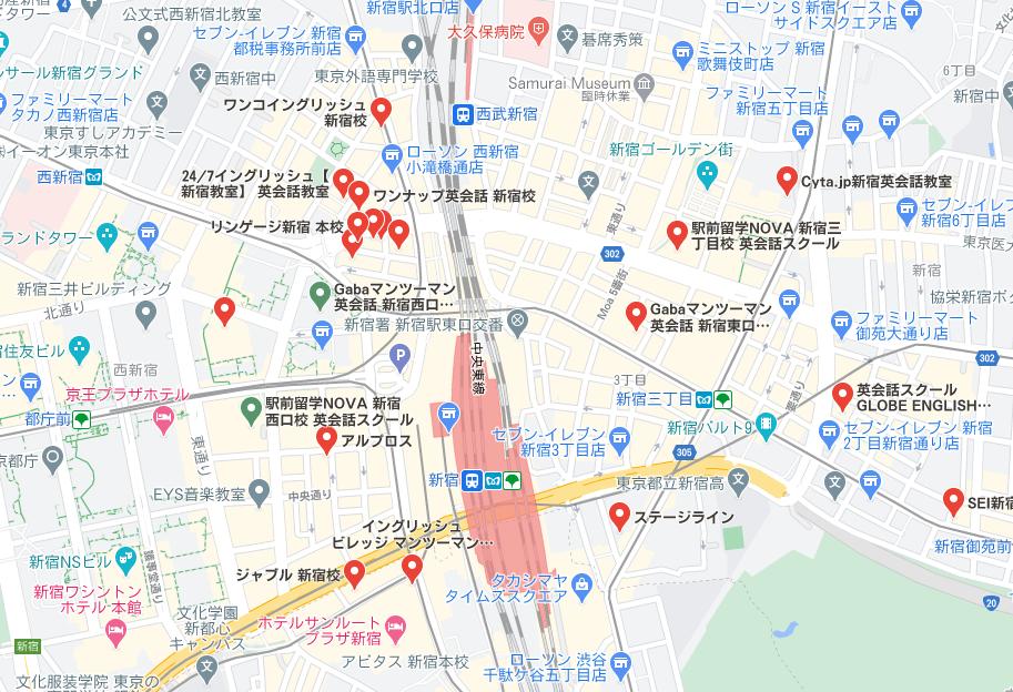 新宿の英会話スクール事情