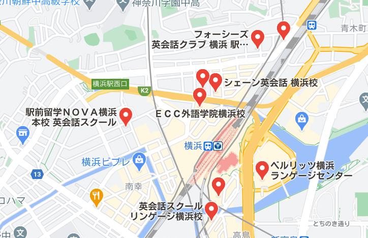 横浜英会話教室