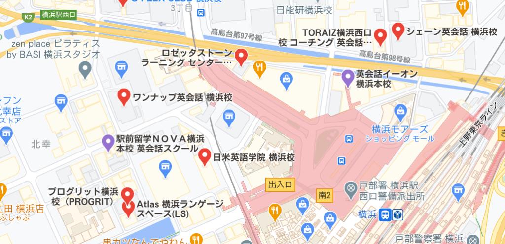 横浜駅コーチング英会話