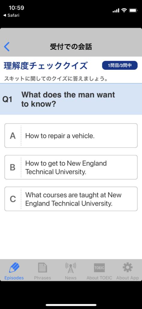 English Upgraderの使い心地はどんな感じ?(画像付きで紹介)5
