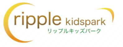 リップルキッズパーク ロゴ