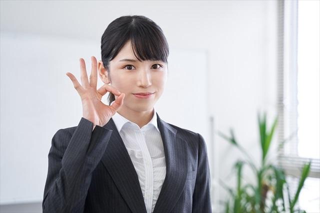 英会話初心者で日本人講師のレッスンを受けたい人